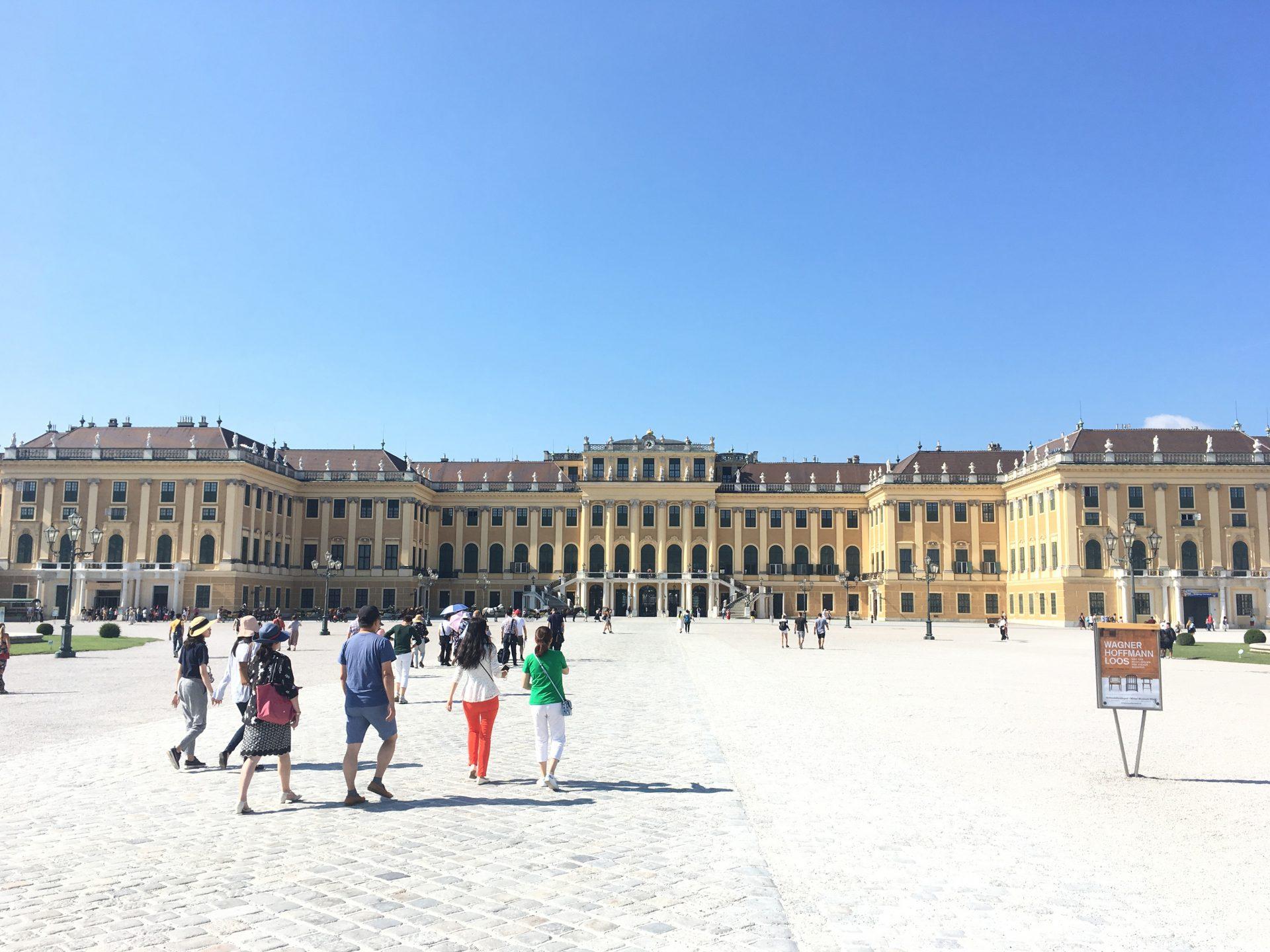 Nádvoří, Schönbrunn